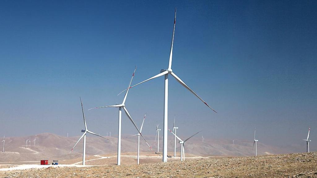 Bağlar Rüzgar Enerji Santrali